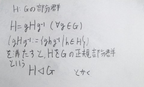091017_m1.jpg