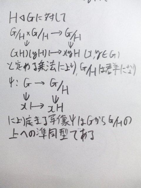 091017_m5.jpg