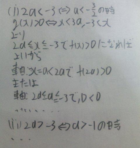 091103_m3.jpg