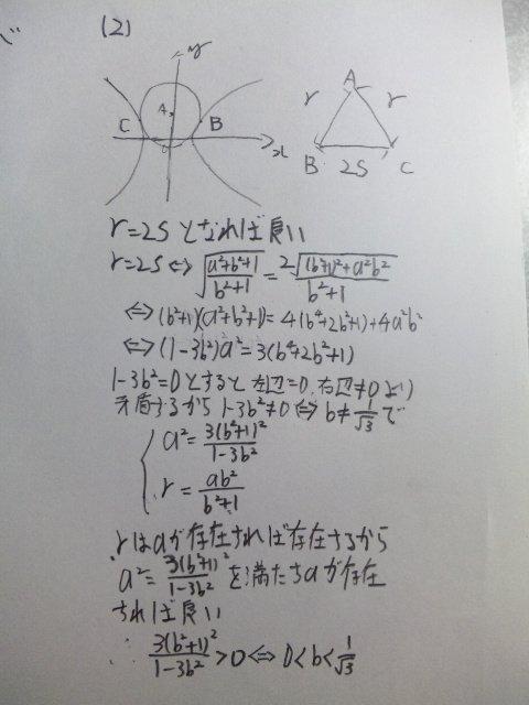091106_m4.jpg