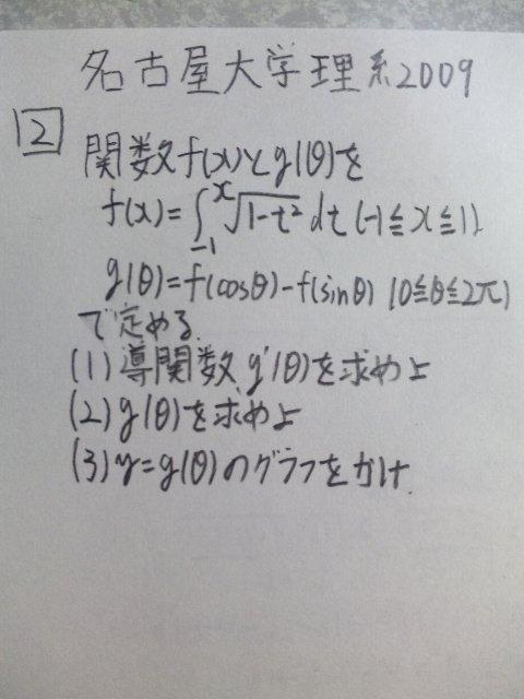 091107_m1.jpg