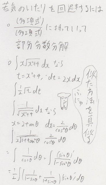 toudai2011ri306.jpg