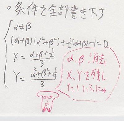 toudai2011ri403.jpg