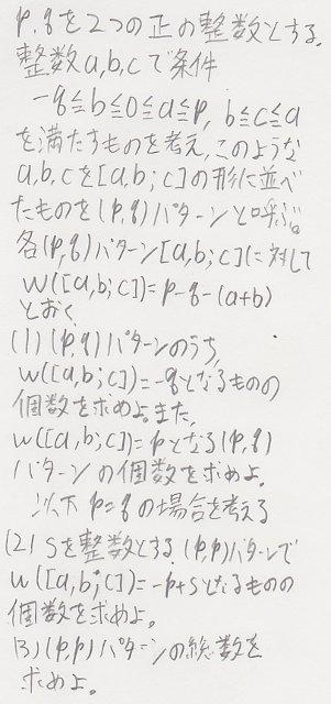 toudai2011ri501.jpg