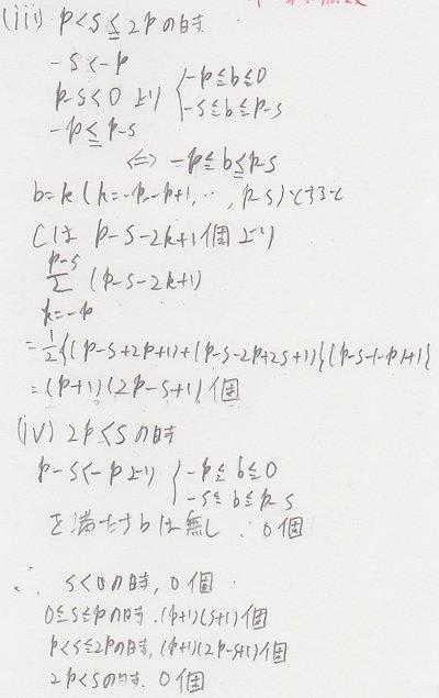 toudai2011ri511.jpg
