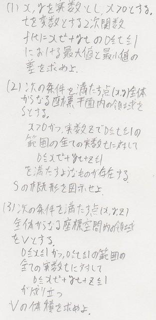 toudai2011ri601.jpg