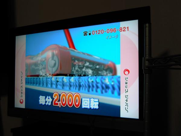 DSCN0809_convert_20101203023918.jpg