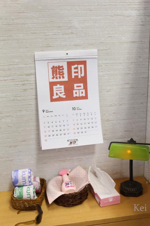 2011_09_11_419のコピー