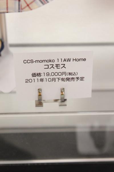 2011_09_11_353.jpg