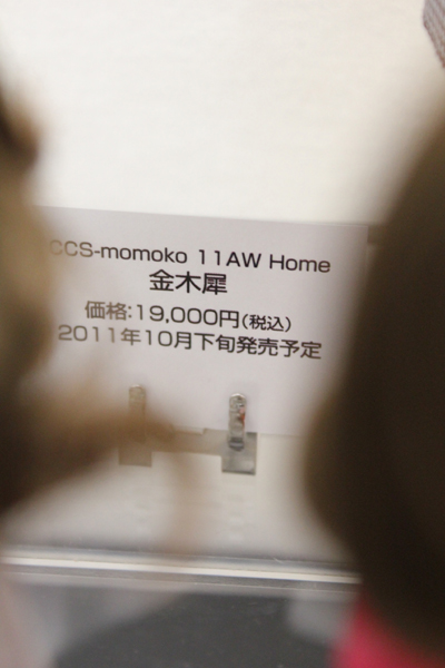 2011_09_11_354.jpg