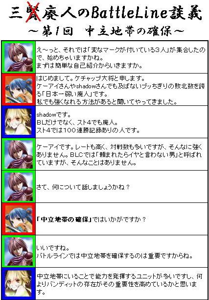 BL談義_001