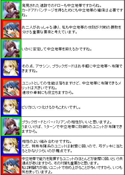 BL談義_002