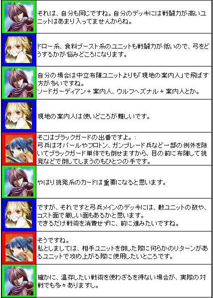 BL談義_003