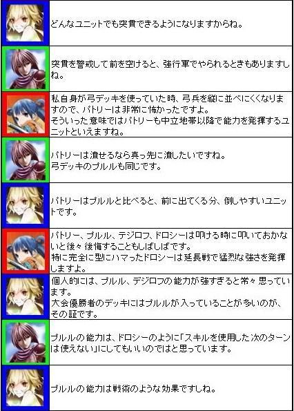 BL談義_006