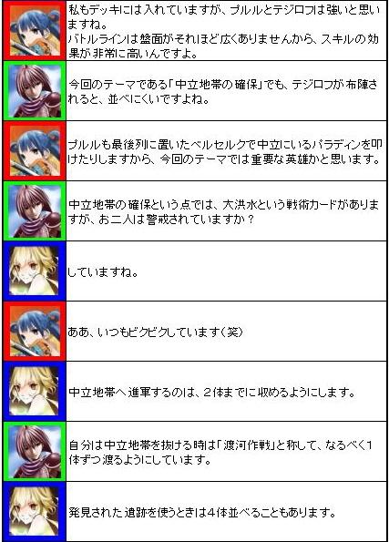 BL談義_007