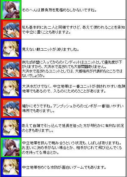 BL談義_008