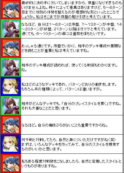 BL談義_009