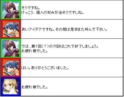 BL談義_011