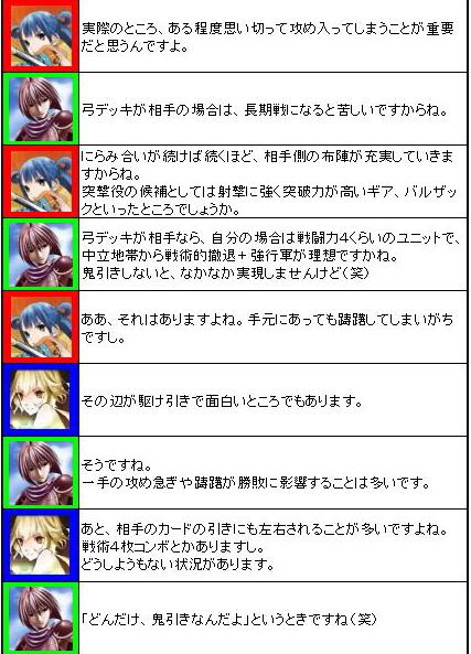 BL談義_004