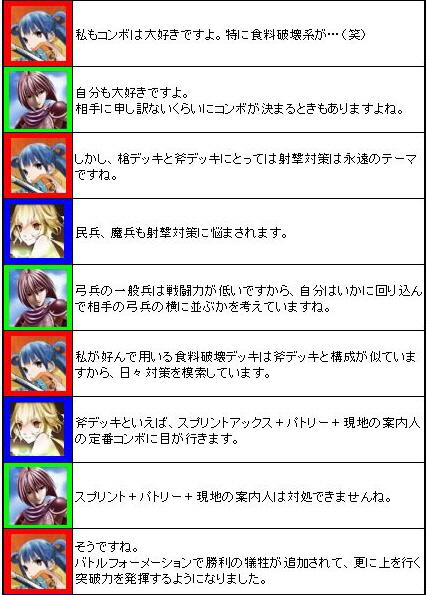 BL談義_005
