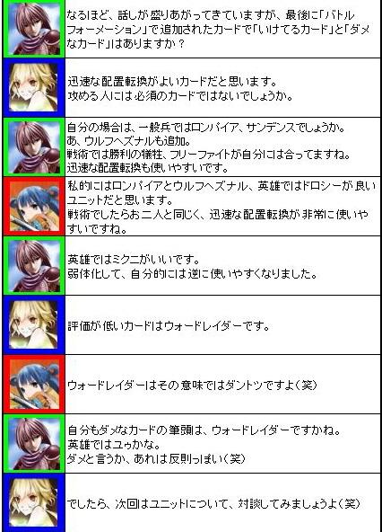 BL談義_010