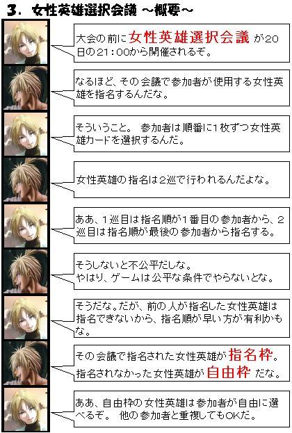 ハーレム談義_03
