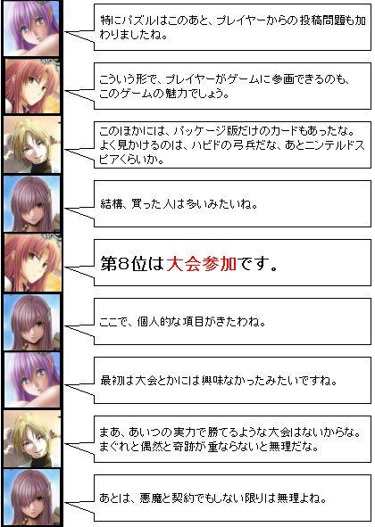 10大ニュース_03