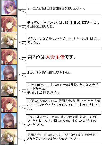 10大ニュース_04