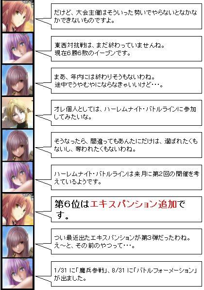 10大ニュース_05