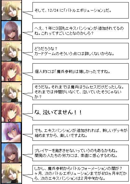 10大ニュース_06