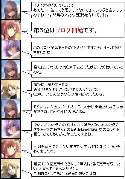 10大ニュース_07