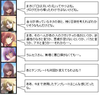 10大ニュース_08