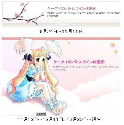 10大ニュース_09