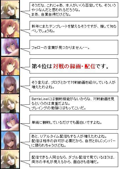 10大ニュース_11