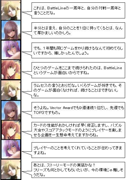 10大ニュース_15