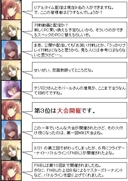 10大ニュース_12