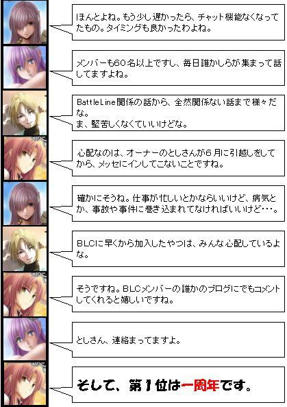 10大ニュース_14