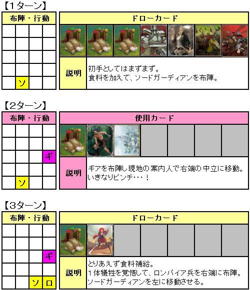 8th_FNBL_01_01.jpg