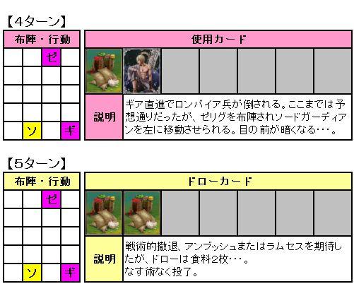 8th_FNBL_01_02.jpg
