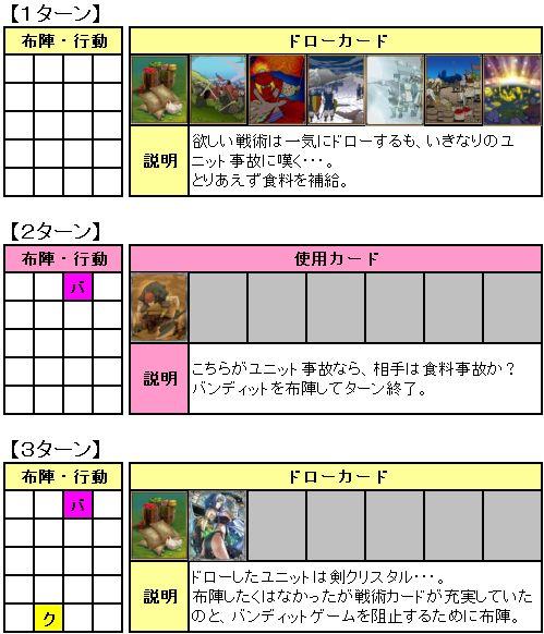 8th_FNBL_02_01.jpg