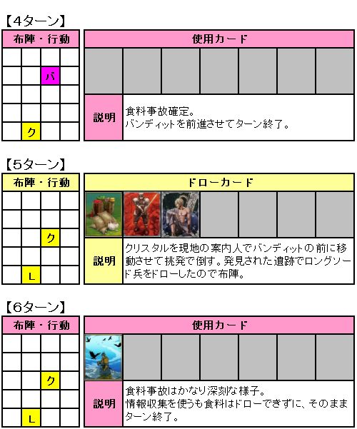 8th_FNBL_02_02.jpg
