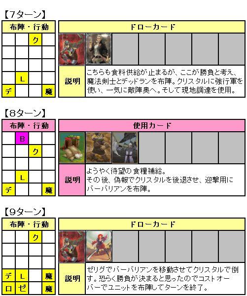 8th_FNBL_02_03.jpg
