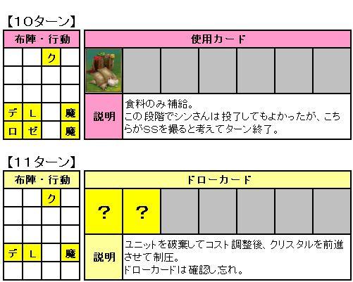 8th_FNBL_02_04.jpg
