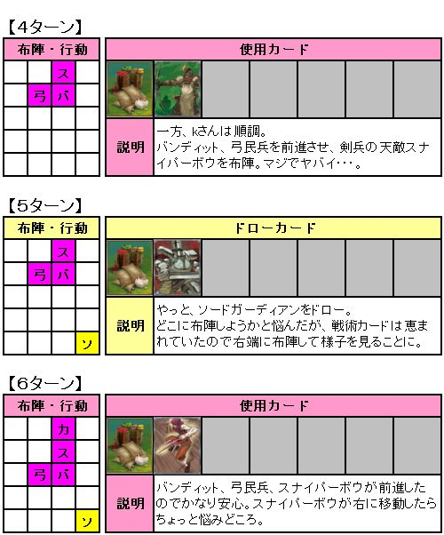 8th_FNBL_03_02.jpg