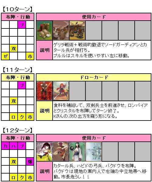 8th_FNBL_03_04.jpg
