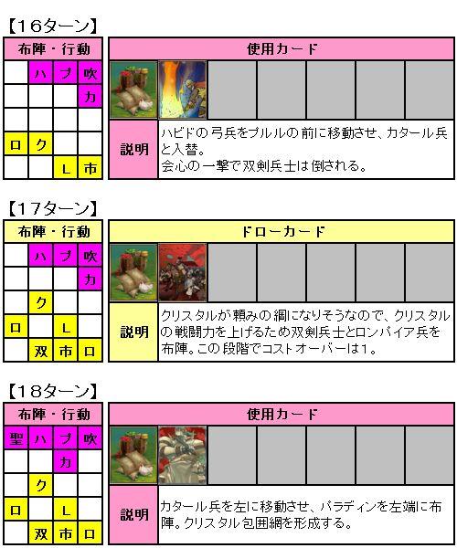 8th_FNBL_03_06.jpg