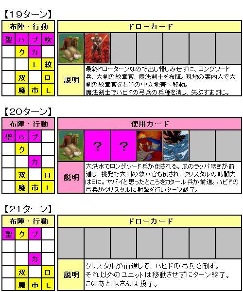 8th_FNBL_03_07.jpg