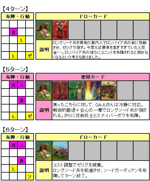 8th_FNBL_04_02.jpg