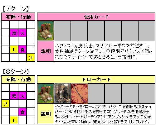 8th_FNBL_04_03.jpg