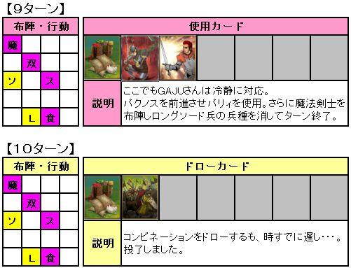 8th_FNBL_04_04.jpg